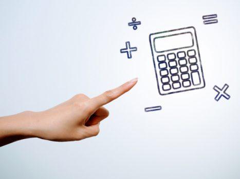 カーペットのクリーニングでかかる費用の計算方法