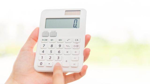 ハウスクリーニングの費用相場はどれぐらい?値段の決まるポイント